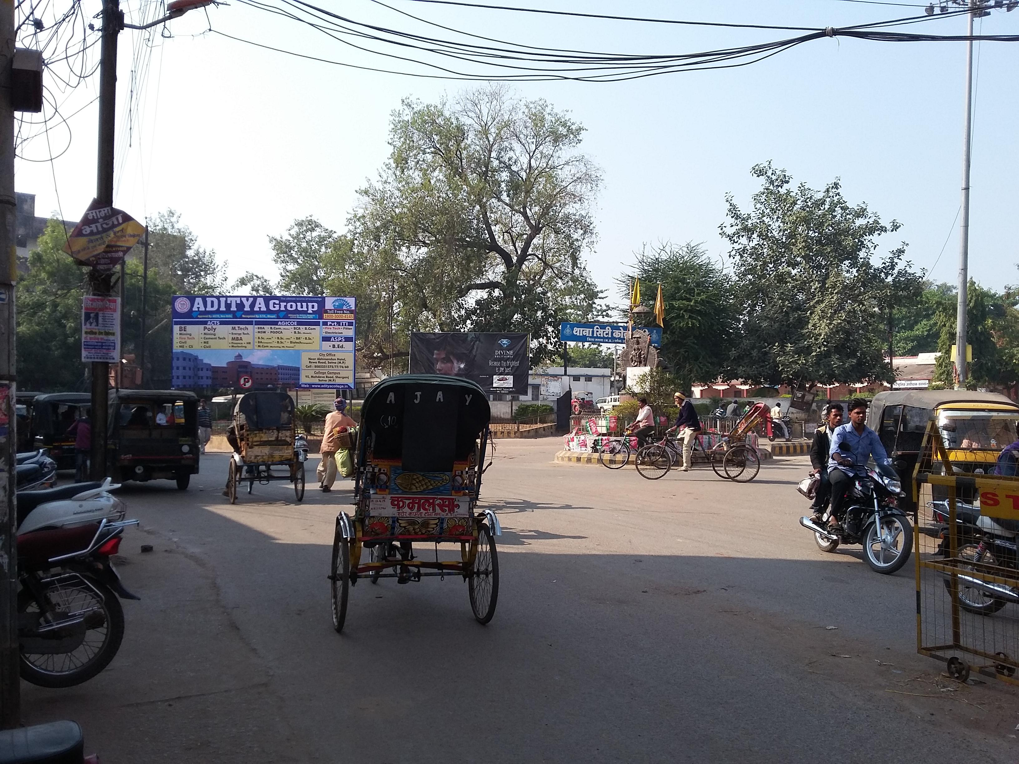 Near Abhinandan Hotel,Satna