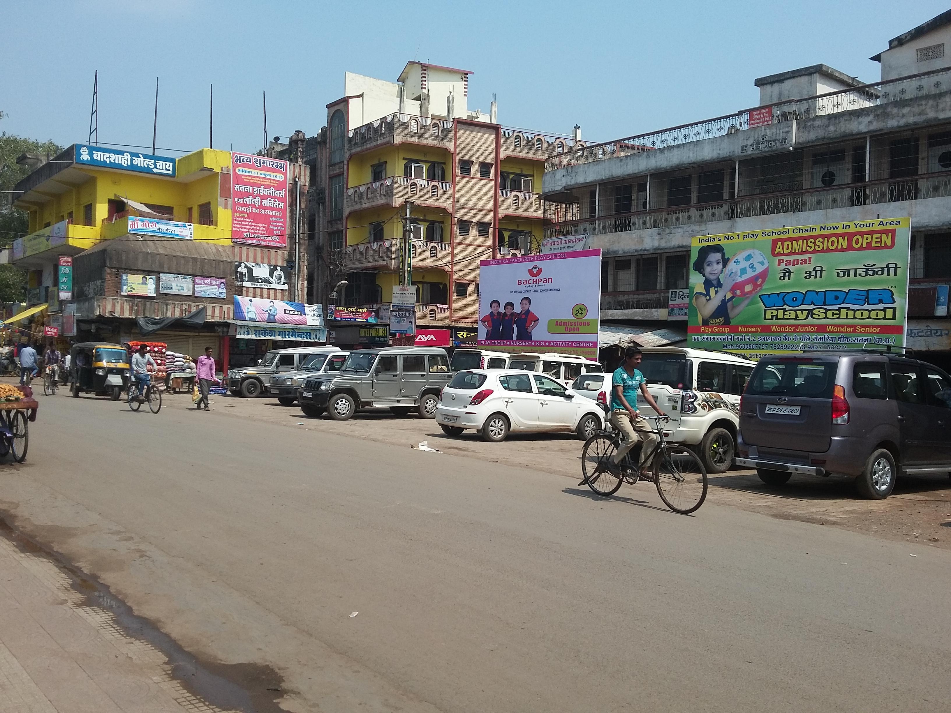 Near IDBI Bank, Satna
