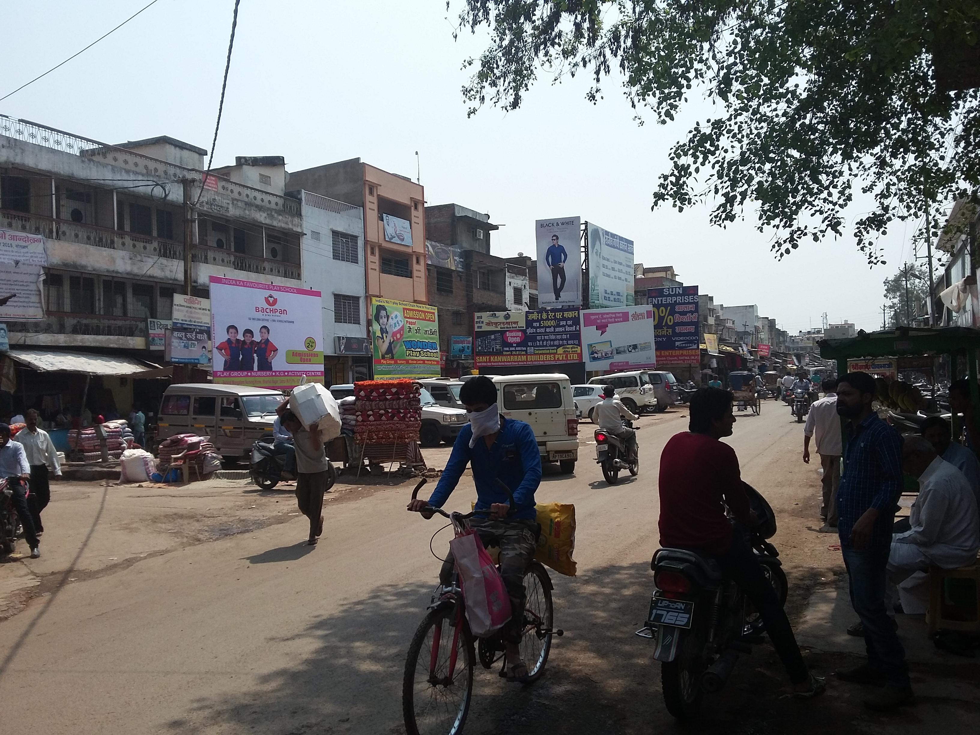 Near Bachpan Play School, Satna