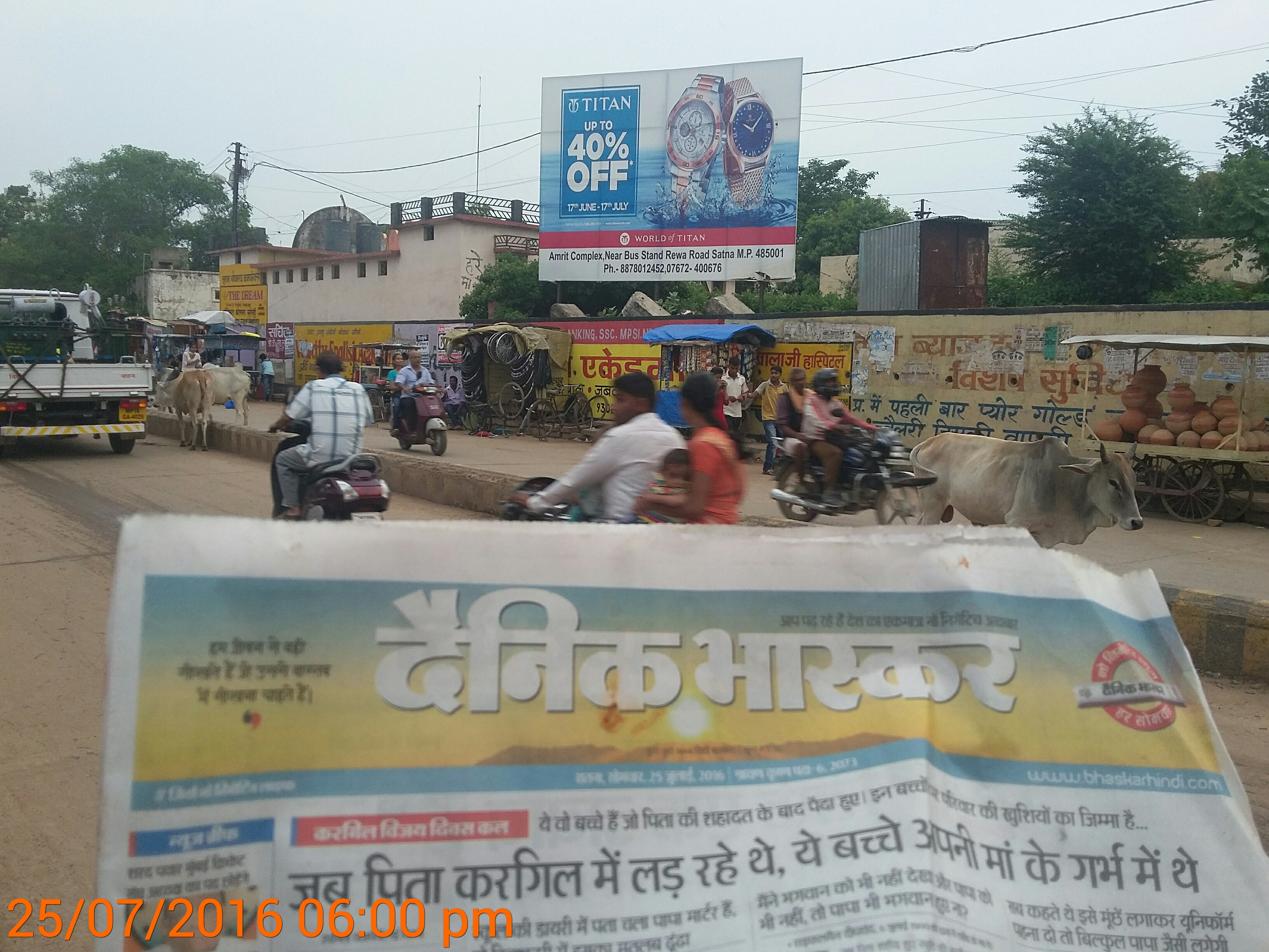 Amrit Complex Nr Bus Stand, Satna