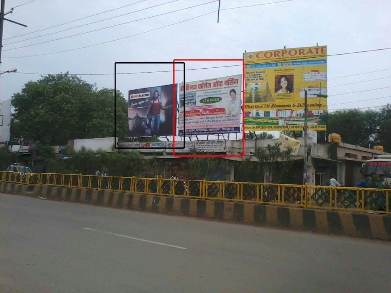 Vinday Nursing College, Satna