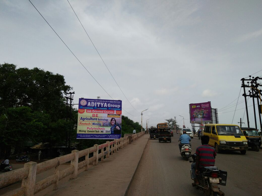 Aditya group Mahdeva Road, Satna