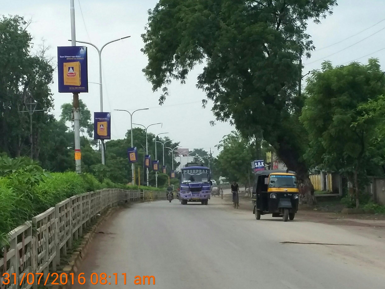Foot Over Bridge, Rewa