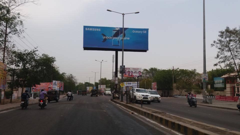 Univercity  Main  Gate, Jhansi