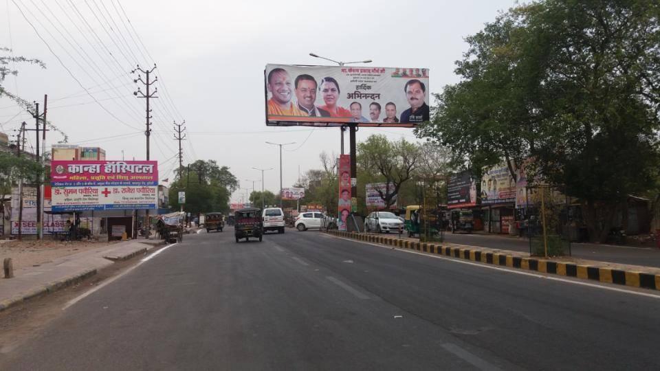 Veerangana Nagar Main  Gate, Jhansi