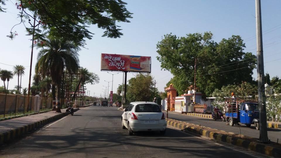 Siddheswar Mandir, Jhansi