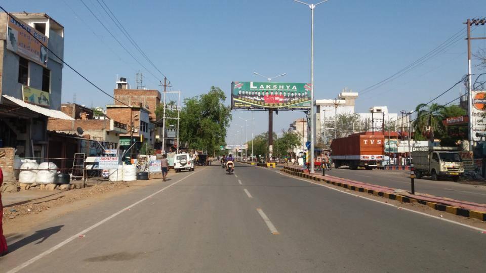 Awas Vikas Petrol Pump, Jhansi