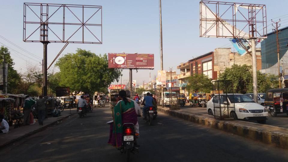 Medical Gate No 1, Jhansi