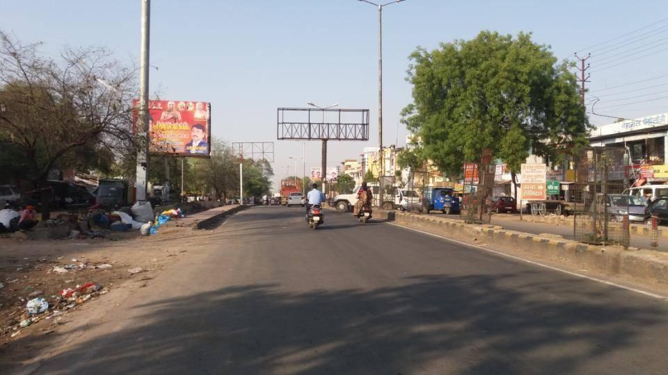 Medical Gate No 3, Jhansi