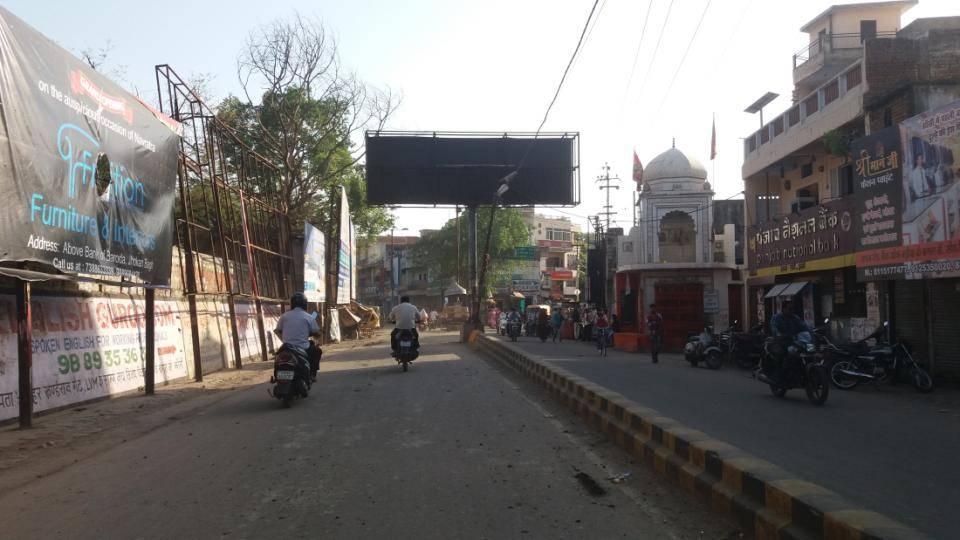 Khanderao gate, Jhansi