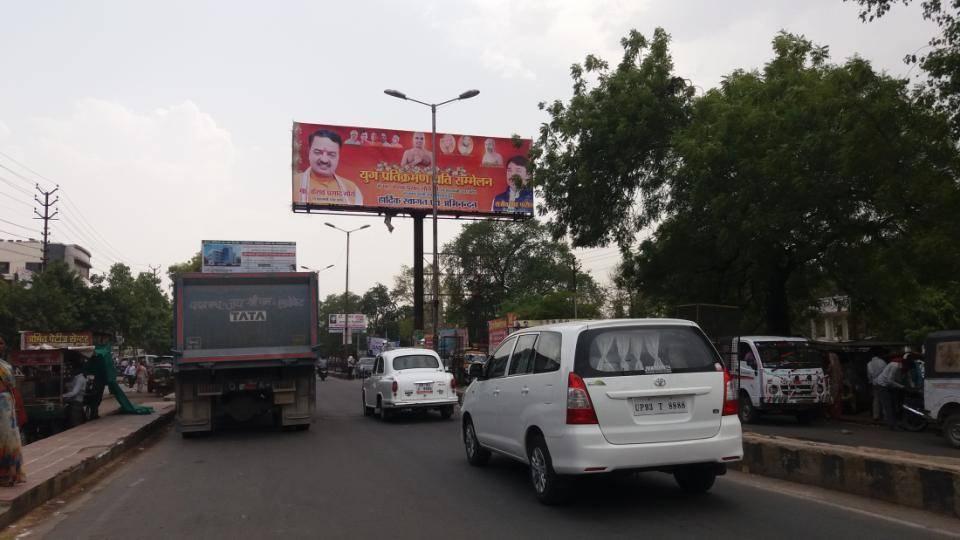 Medical Gate  NO.3, Jhansi