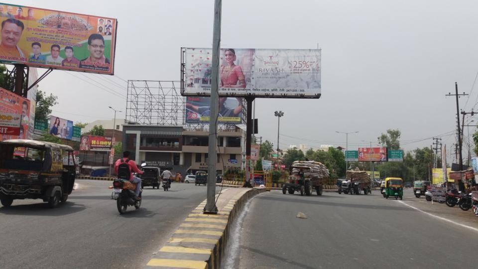 BKD  Round About, Jhansi