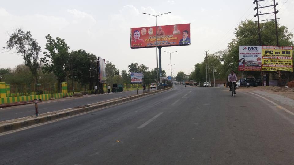 Chiranjeev Hospital  Near Univercity, Jhansi