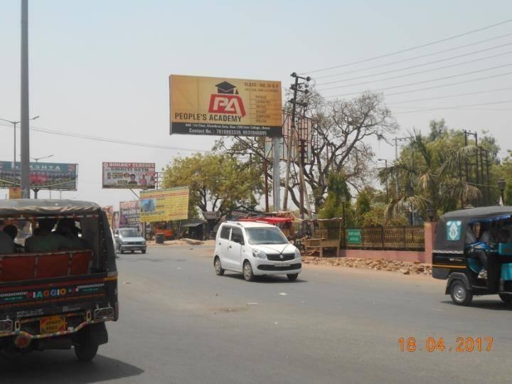 Kanpur Chungi, Jhansi