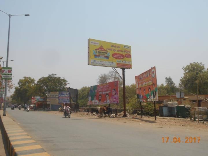 Opp hotal Heighway, Nandan Pura , Near Awasvikas, Jhansi