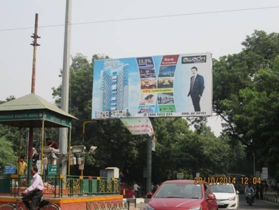 Command Hospital Chouraha, Lucknow