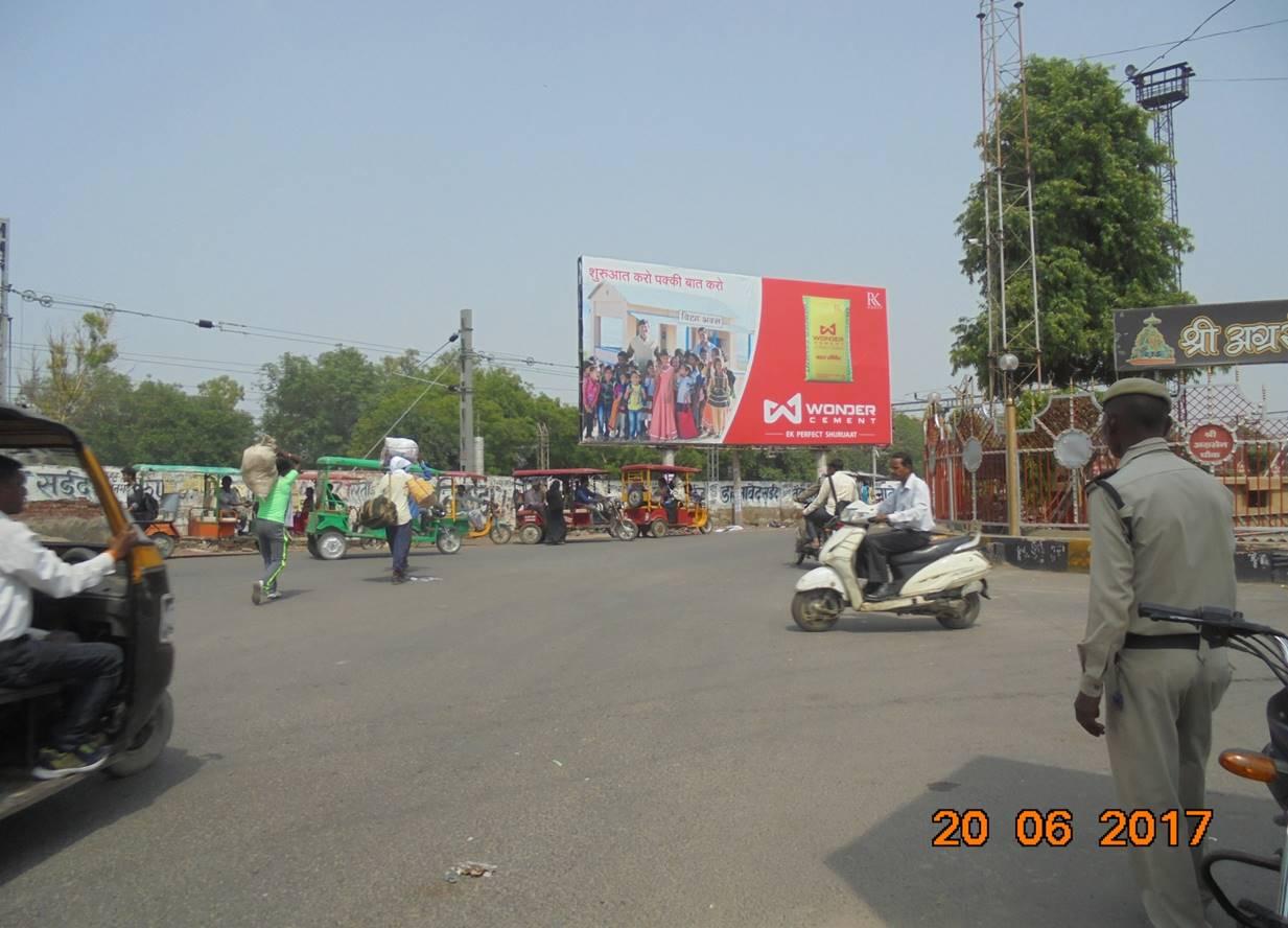 Rasal Ganj, Aligarh