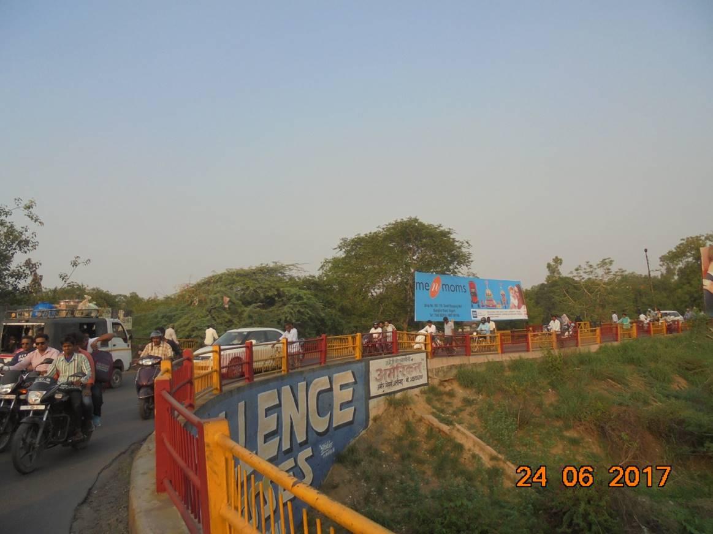 Kathpula, Aligarh