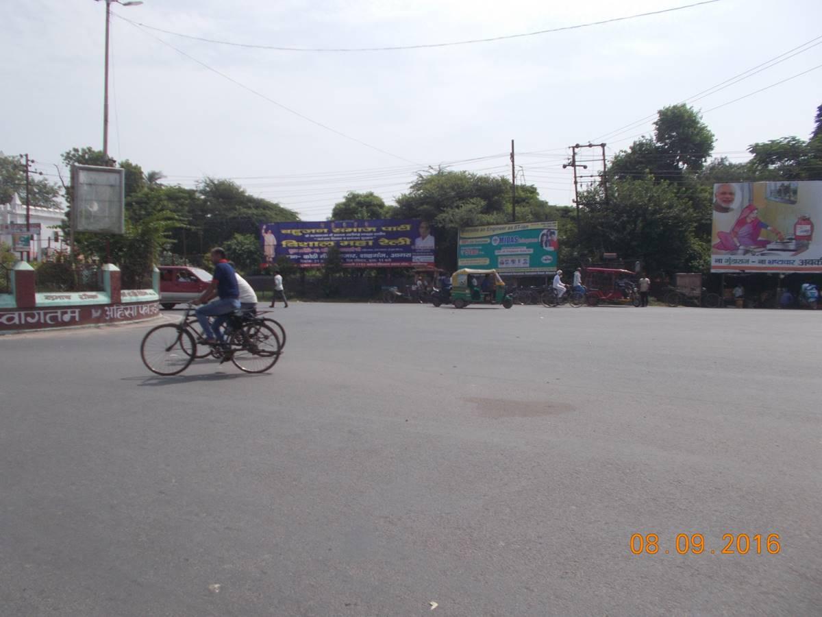 SBI Church, Aligarh