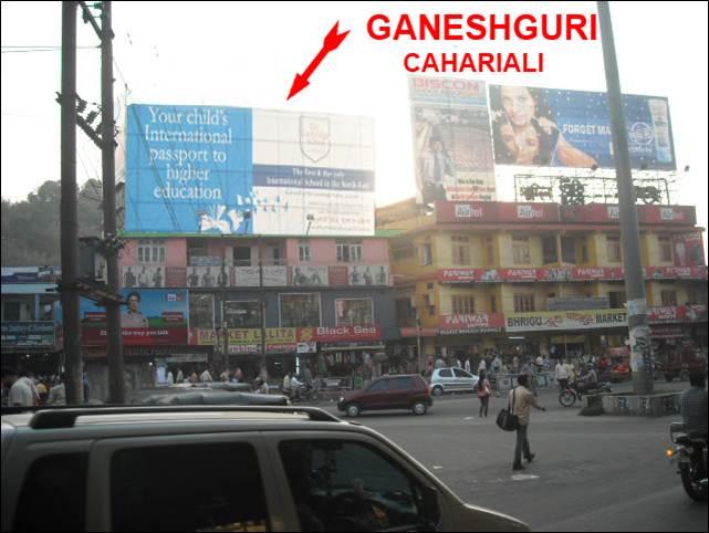 Ganeshguri Chariali, guwahati