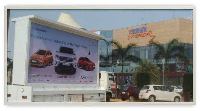 Mobile Display Van, Faridabad
