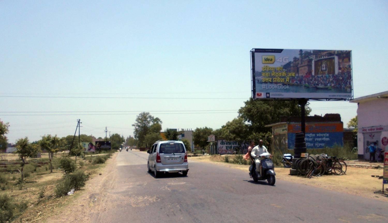 Baraut road, Meerut