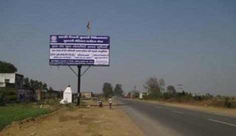 Hapur Road, Bijoli, Meerut