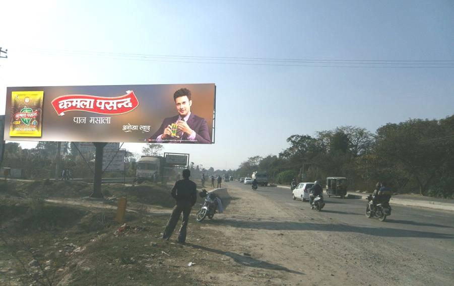 Ramanand Institute, Near Kailash Hospital , Bahadrabad, Haridwar