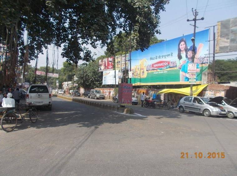 R.G College, Meerut