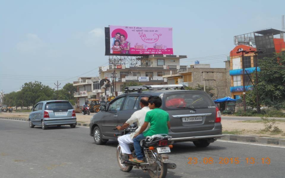 Near Mandi Chauraha, Mathura