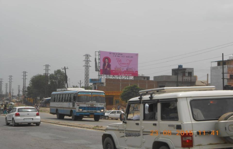 Narholi Thana Flyover, Mathura