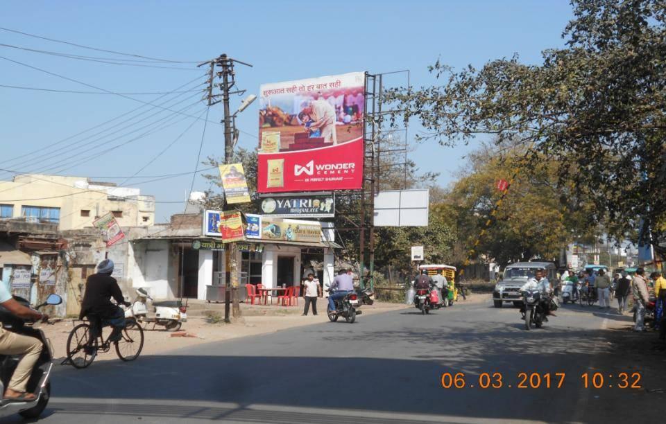 Shonkh Adda Railway Fhatak, Mathura