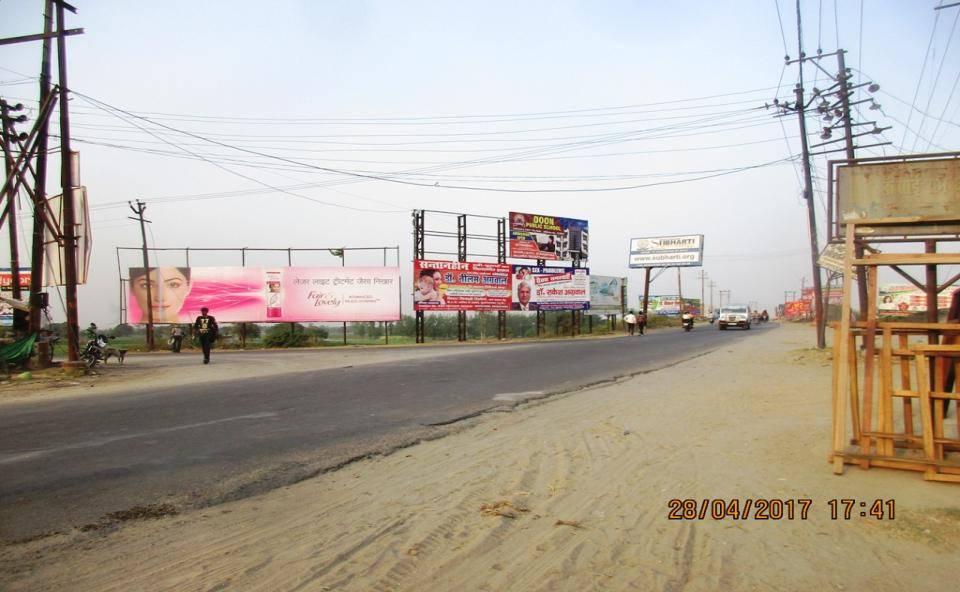 Shamli Road,Charthawal Mode, Muzaffarnagar