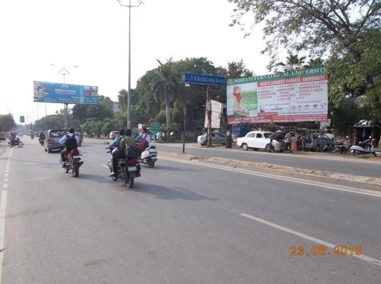 Medical Store, Meerut