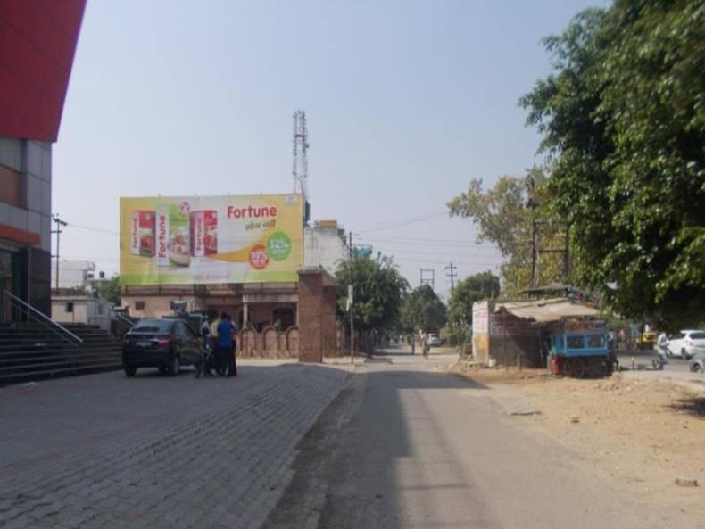 PVS Mall, Meerut