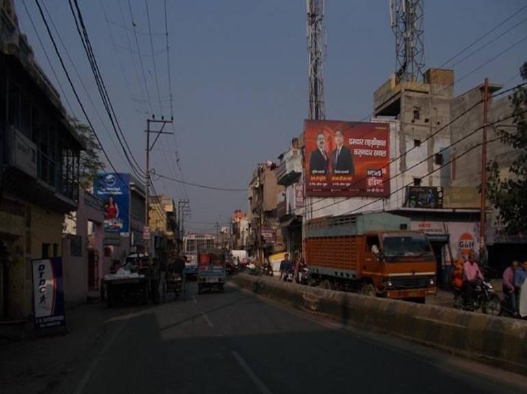 DN College, Meerut
