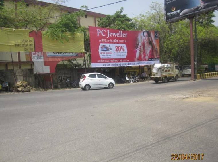 Stadium Chouraha, Meerut