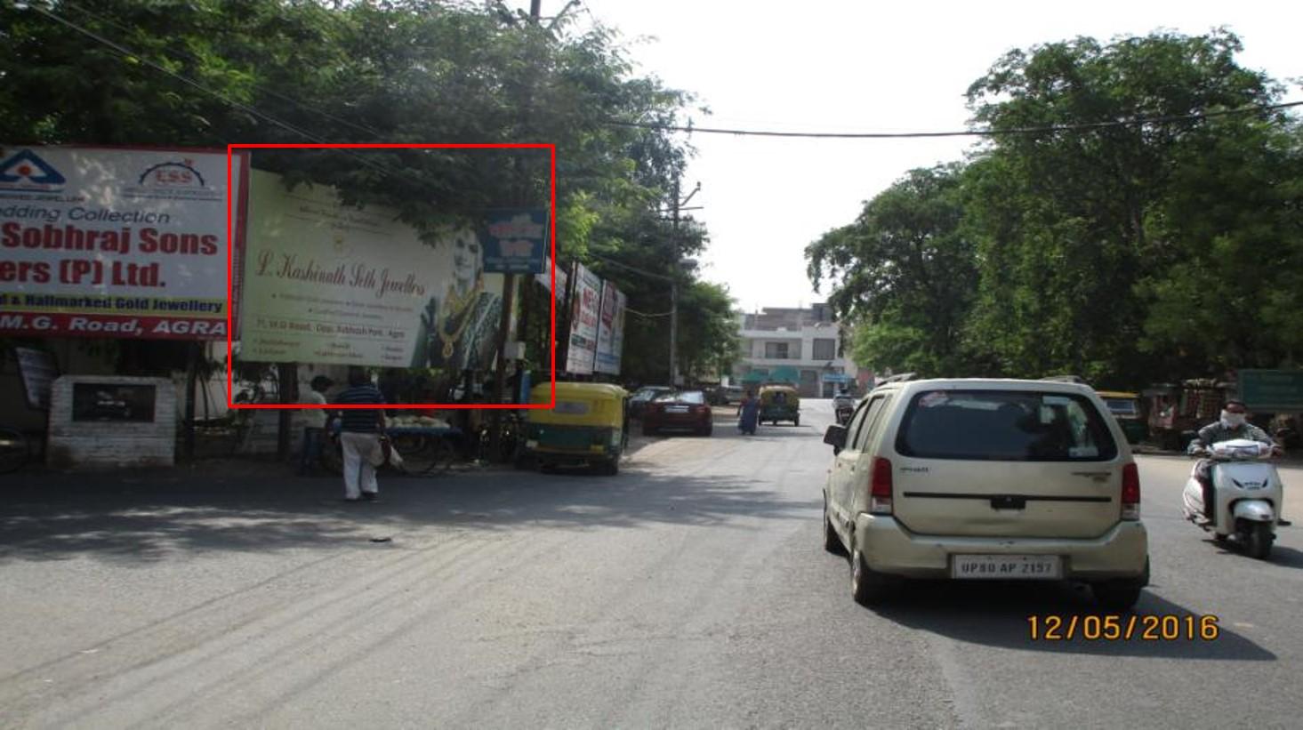 Church Road Turn, Agra