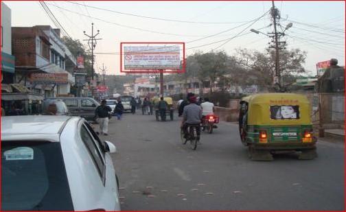 Nagar Palika, Firozabad