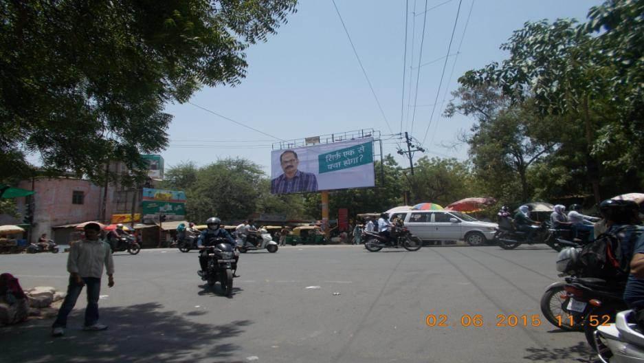 Rajaki mandi Station Road, Agra