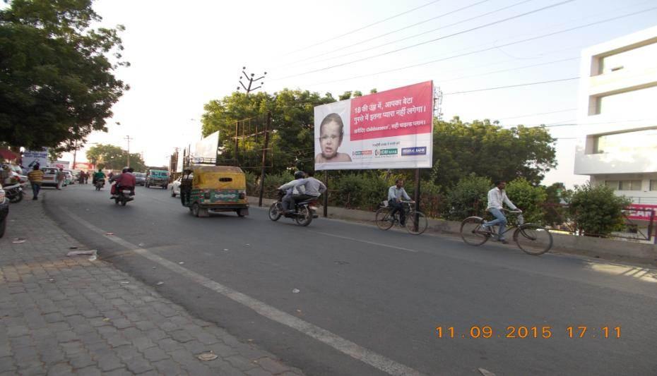 Madiya Katra, Agra