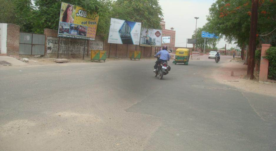 Shilp Gram Kalakriti, Agra