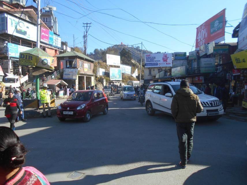 Sanjauli, Shimla