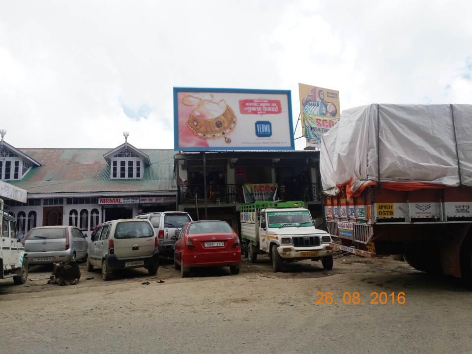Shilaru, Shimla