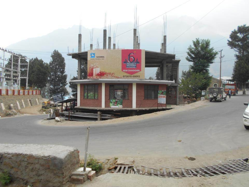 Rekong Peo, Shimla