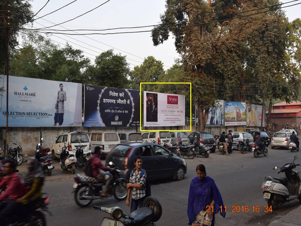 Sadar Traffic Jam, Jabalpur