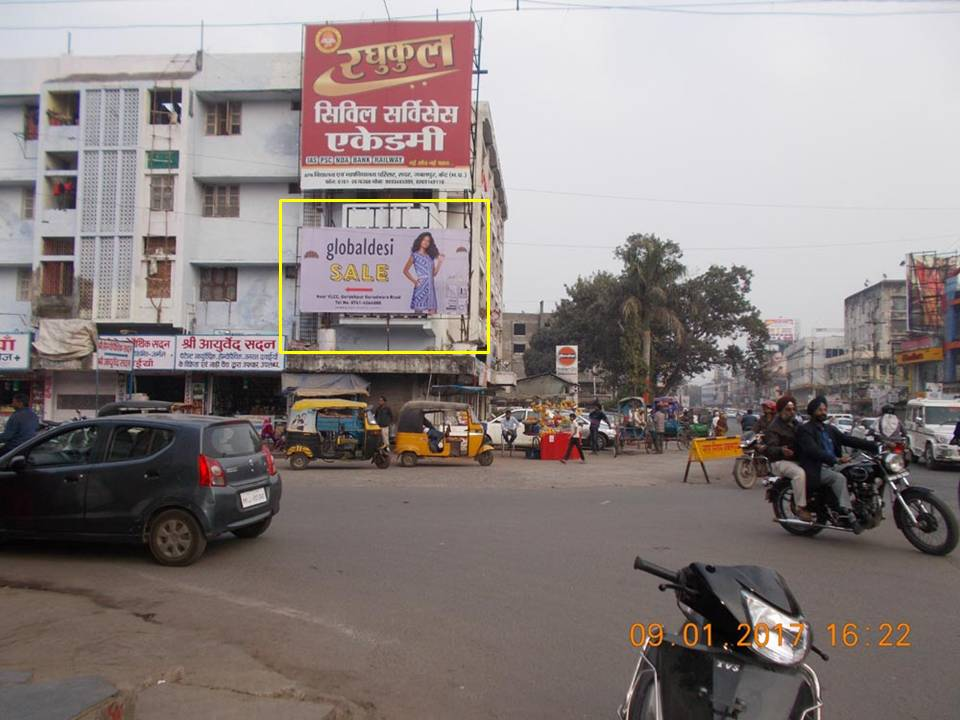 Gorakhpur Main Market, Jabalpur
