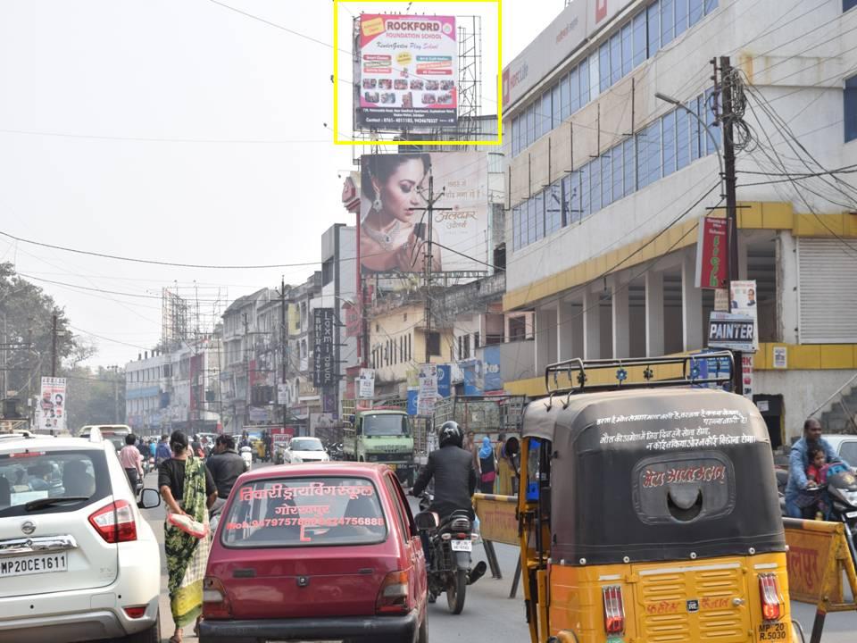 Gorakhpur Main Market Nr.Raymonds, Jabalpur