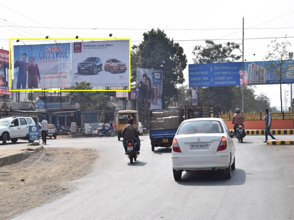 Vijay Nagar SBI chowk, Jabalpur