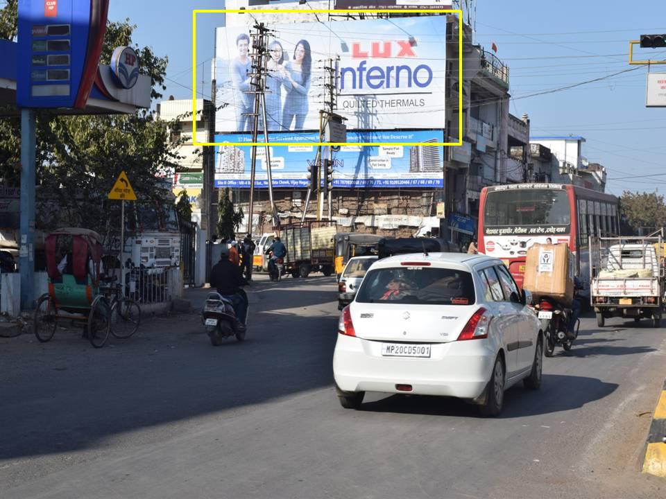 Baldeobagh Chowk, Jabalpur